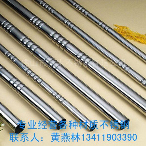 陕西汉中西乡县304不锈钢圆管直径5*0.3/0.4/0.5/0.6/0.7/0.8/0.9/1.0/1.2/1.5/2.0(多少钱一条)