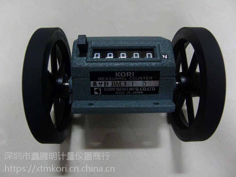 日本KORI长度计BM3-1-5