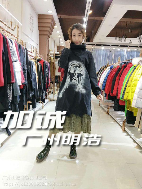 广州品牌折扣批发爀爀猫剪标专柜正品 一手货源