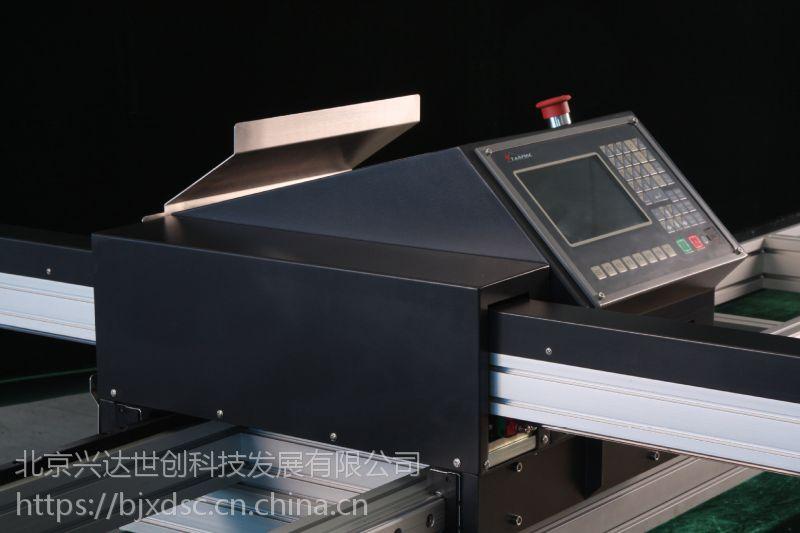 厂价供应SC1530小便携数控火焰等离子切割机