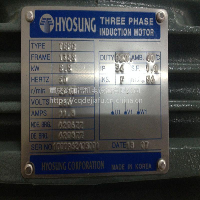 HYOSUNG CORORATION (HICO )TEFC 5.5KW 132S 380V 50H