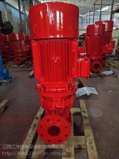 消防泵产品规格XBD15.6/40-150GDL消火栓泵成套设备