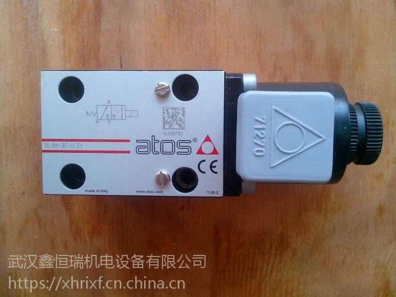 DLOH-3C/WP-U 21阿托斯球阀总代理