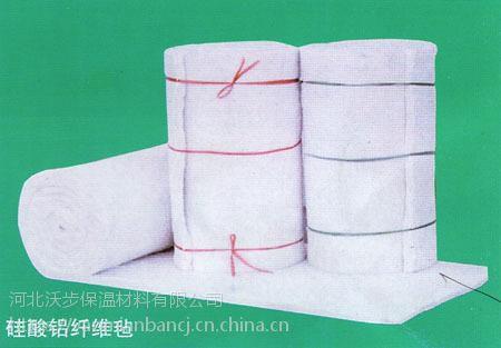 高强度硅酸铝针刺毯的厂家在哪?