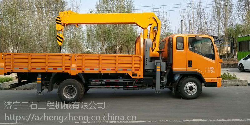 云南临沧凯马国五随车吊 全液压5吨随车吊 吊臂长3.5米3节 货箱长7.66米