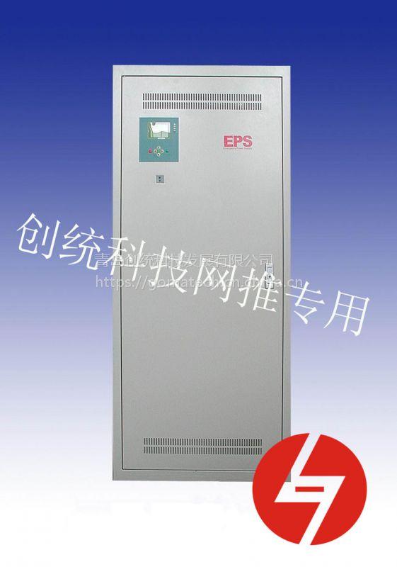 浙江创统eps应急电源代理商