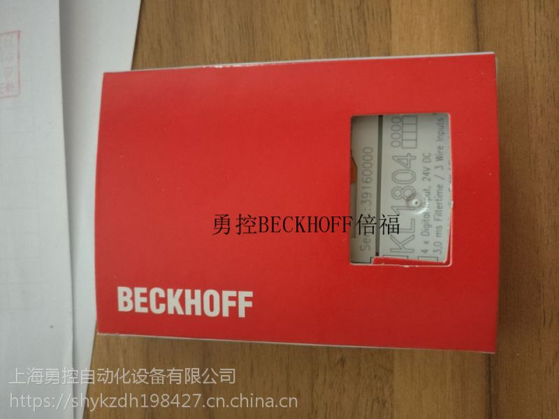 BECKHOFF倍福输入模块KL1804
