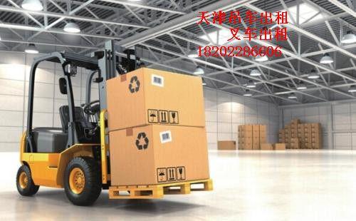 http://himg.china.cn/0/4_683_1017629_500_310.jpg