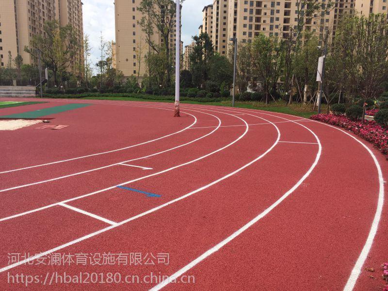 石家庄塑胶运动跑道 篮球场 铺设