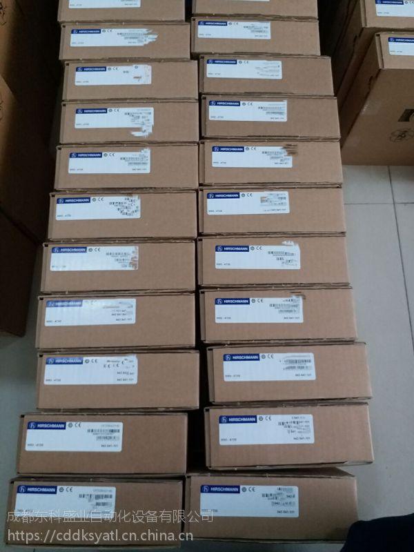 MM3-2FXM2/2TX1 赫斯曼光电模块