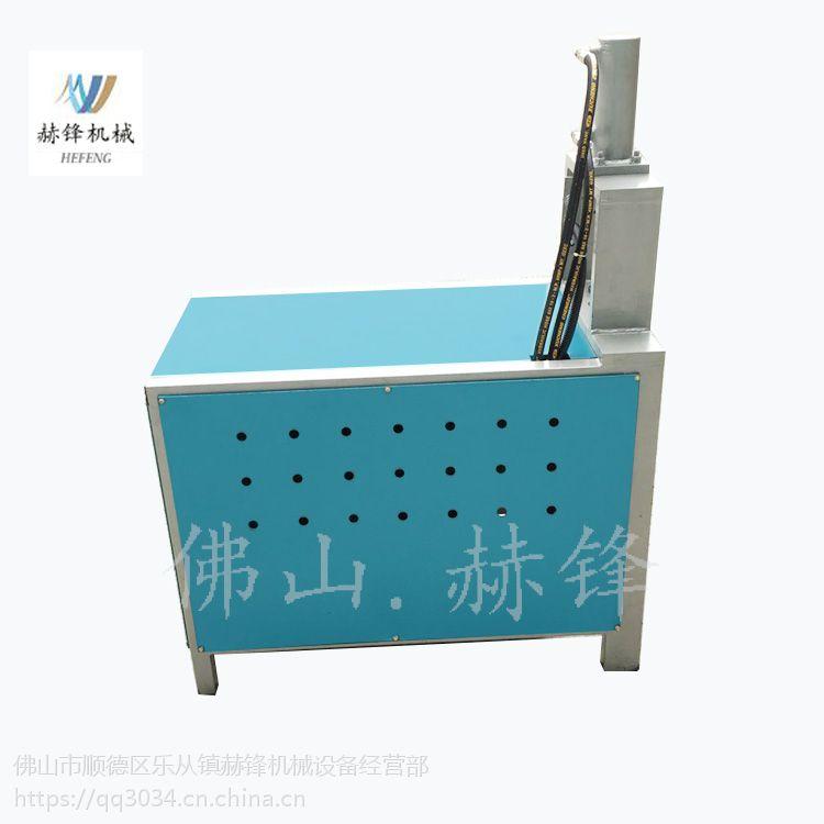 护栏扶手冲斜口设备液压冲弧机不锈钢管加工开口冲孔机