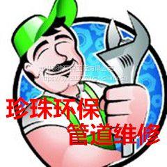 常熟虞山镇专业防水补漏施工免费上门勘察