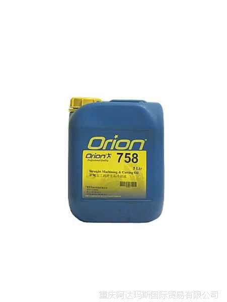 欧立能758纯冷却通用切削油