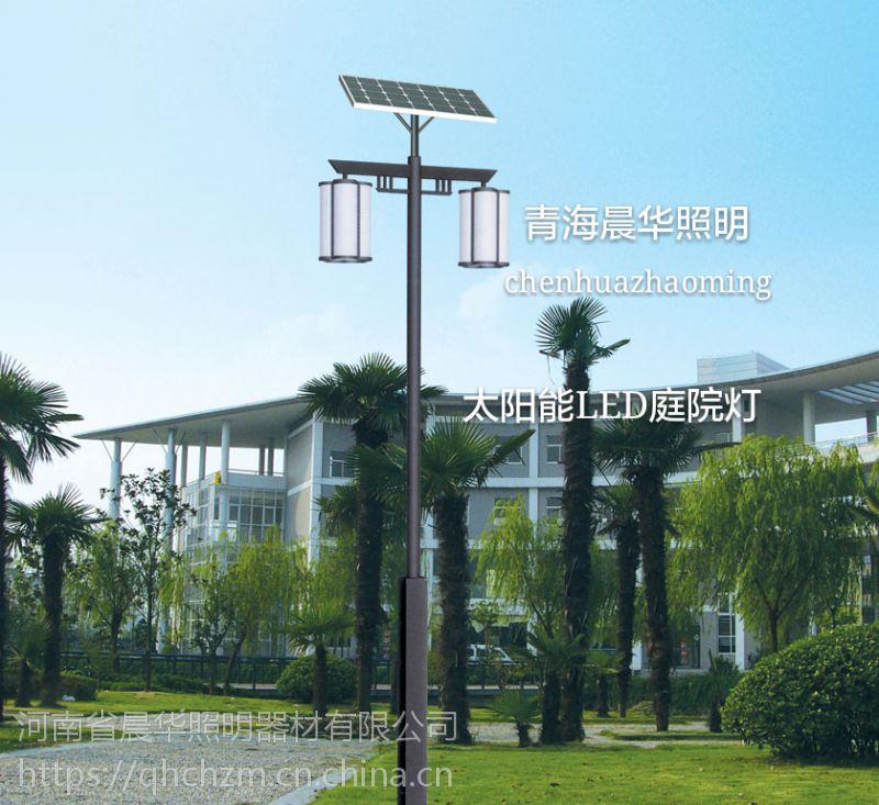 晨华照明太阳能路灯.LED路灯.24v太阳能,高杆灯,免费安装指导
