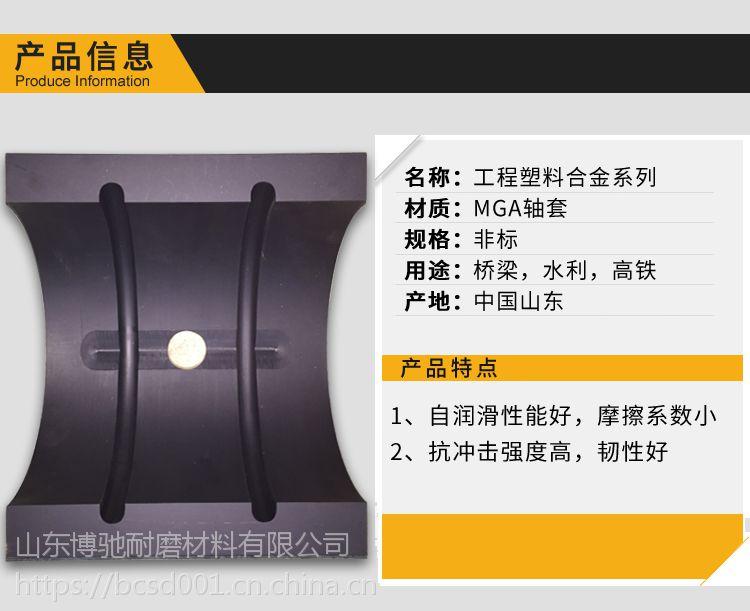 工程塑料合金厂家生产制造MGB轴套 耐磨自润滑轴套加工