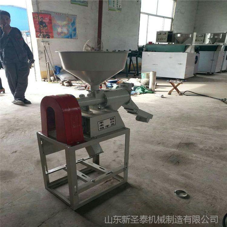 精细粉碎机 超细家用磨粉机 全自动打粉机