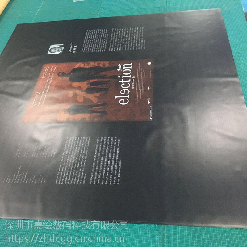 深圳喷绘广告 UV五米内刀刮布喷绘 广告喷绘制作深圳喷绘公司