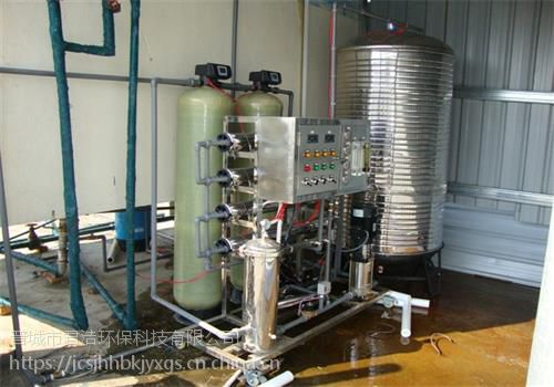 全自动20t/h反渗透纯水设备定制