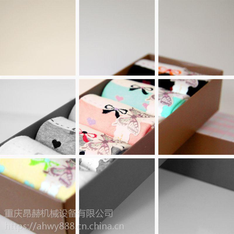 重庆昂赫机械设备有限公司 为了脚部的舒服和美丽