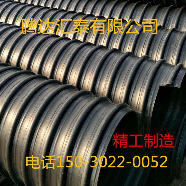 北京钢带波纹管连接方式更优产品