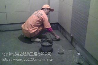 通州区潞城卫生间漏水|地下室注浆防水堵漏