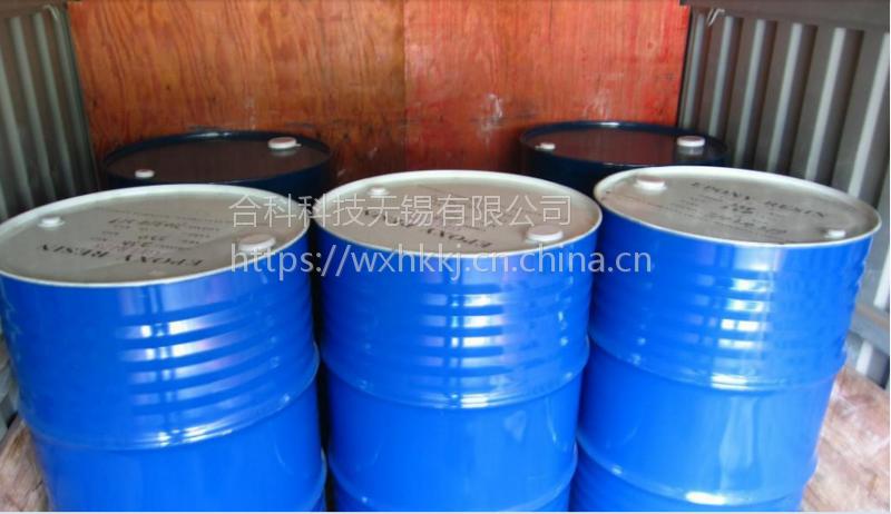 长沙 株洲地区低价代理环氧树脂npel-128地坪漆 南亚环氧树脂