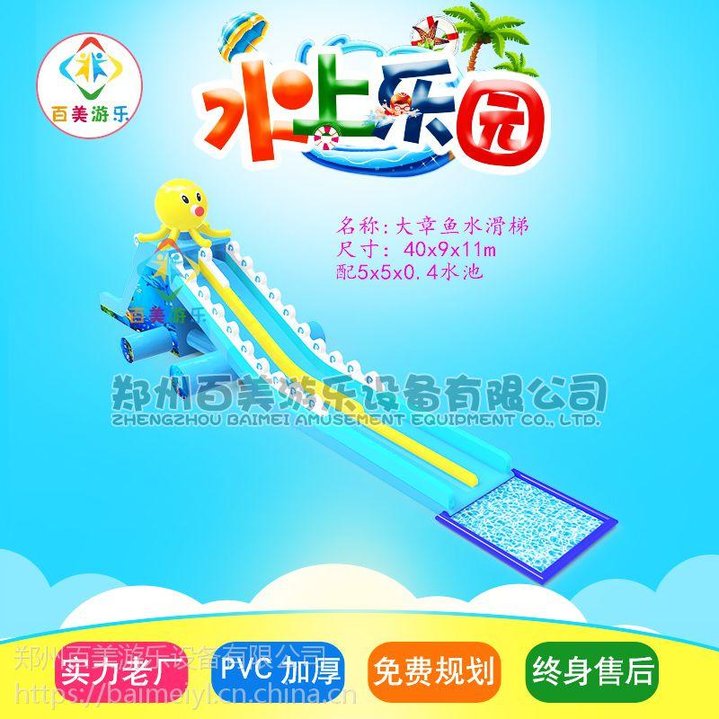 厂家直销大型水上乐园新款冰雪世界充气水滑梯简直就是孩子们的游乐天堂
