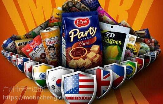关于进口食品可行性分析