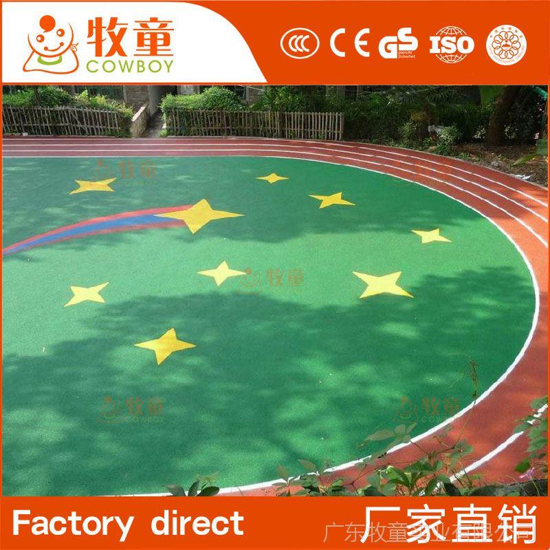 广州牧童供应幼儿园悬浮式拼接地垫学校操场户外防滑跑道运动地垫定制安装