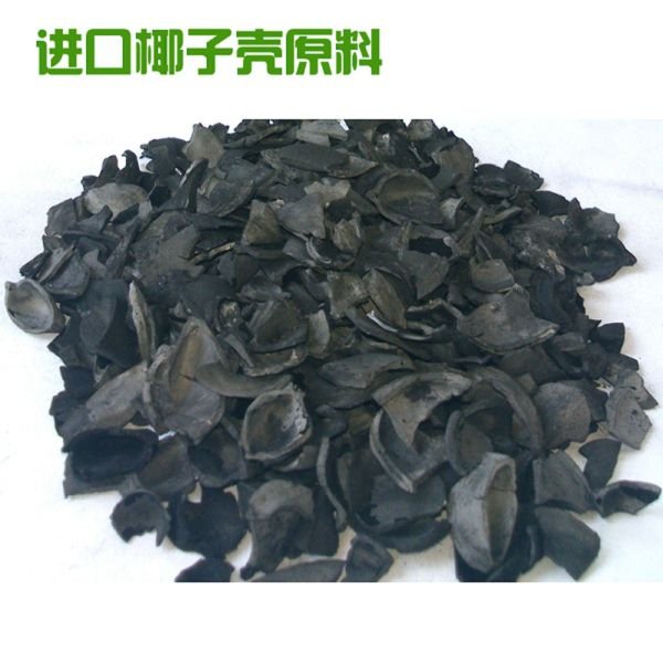 http://himg.china.cn/0/4_684_1045803_600_600.jpg