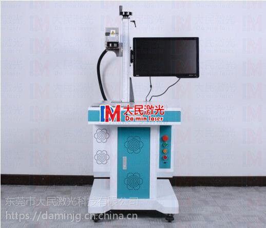 深圳光纤激光喷码机 DMGQ39以高科技高质量为标准