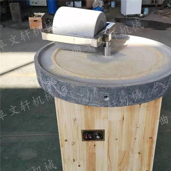 小型中药材加工石碾机 优质青石电动石磨机 粉碎机