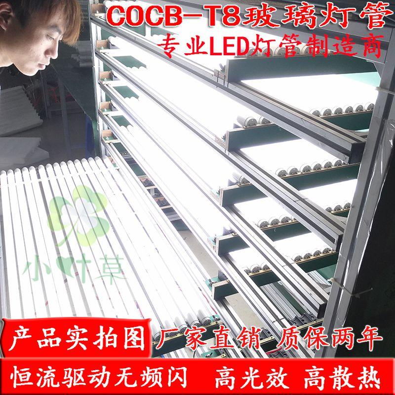 LED玻璃灯管T81.5米节能环保高光效高散热