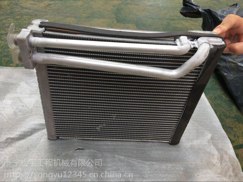 小松挖掘机原厂配件蒸发箱pc-7新款 零件号ND446600-0990