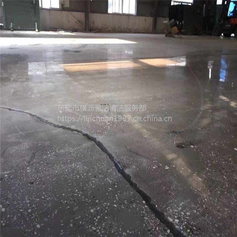萝岗夏港旧地面起灰处理、江高-东区-联合水泥地固化