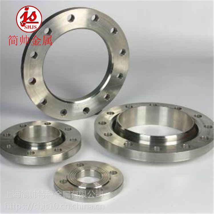 简帅冶金:奥氏体GH2901镍基高温合金棒材 GH901时效硬化无缝管