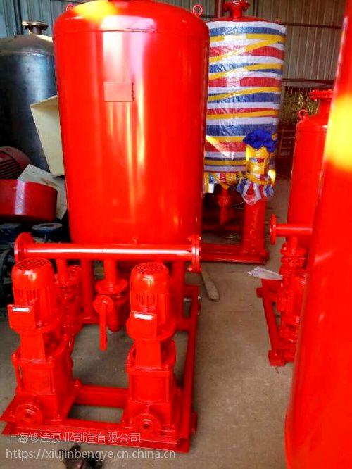 供应管道消防泵XBD12.5/27.8-100L-HL 高压消防泵XBD11.3/26-100L