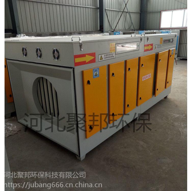 光氧设备厂家批发A工业除臭除烟净化器A等离子除尘设备