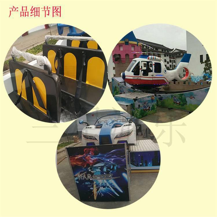 户外儿童游乐设备宝马飞车小型儿童游乐设备加盟