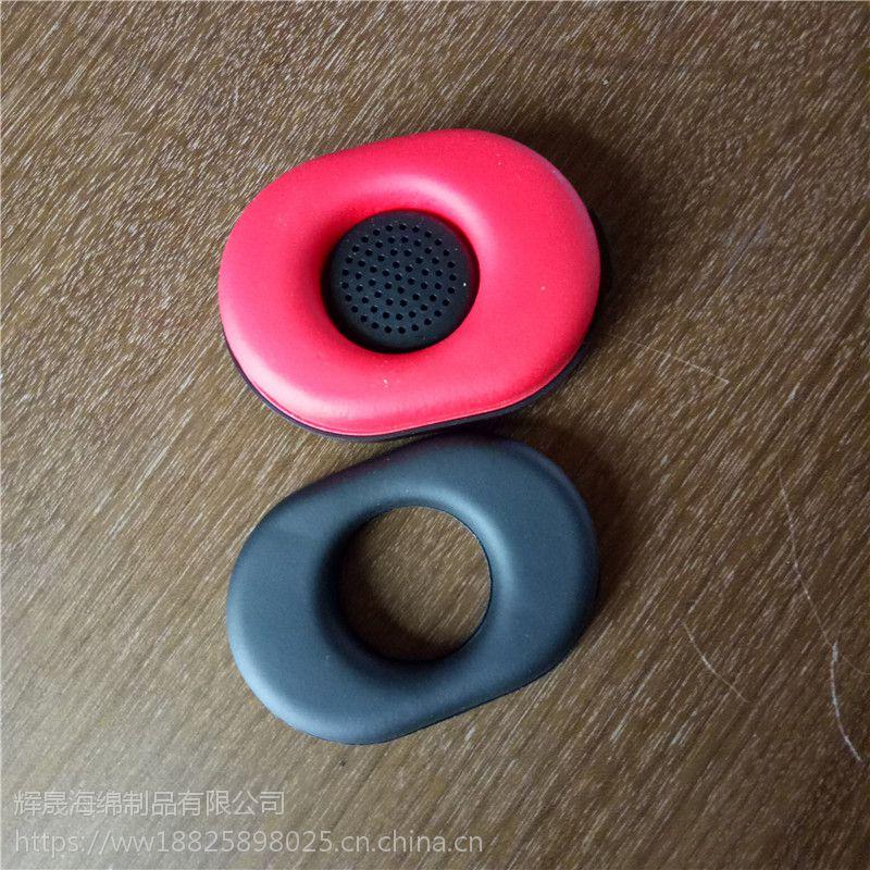 厂家直销车缝蛋白质皮耳套 高周波热压成型耳机套 舒适大气