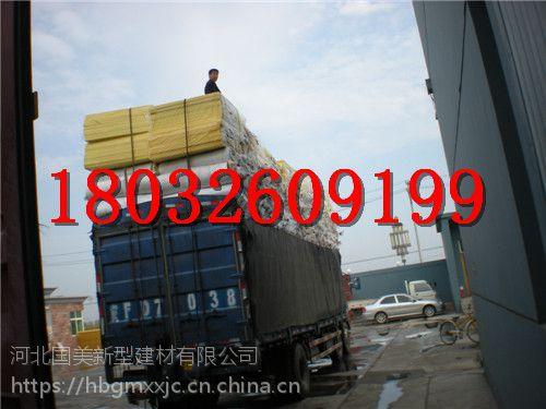 荆门市厂家直销玻璃棉保温板 贴铝箔玻璃棉毡施工方案