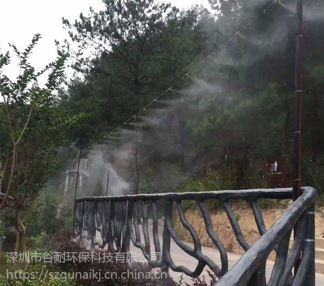 假山公园景观喷雾系统 喷雾加湿器在线咨询 案例(揭阳|梅州|清远|阳江|韶关|河源)