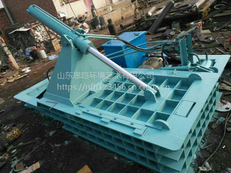 卧式金属压块机生产厂家 200吨废铝丝铁屑压块机思路定做金属打包机