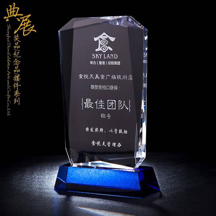 上海龙舟赛奖杯价格 上海端午节活动奖杯定做 上海现货赛事奖杯哪里有?