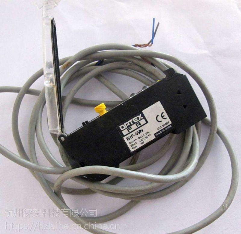 厂家低价处理日本奥普士OPTEX光电开关