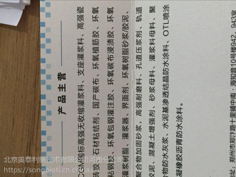 C60灌浆料 郑州高强快干灌浆料奥泰利厂家直销