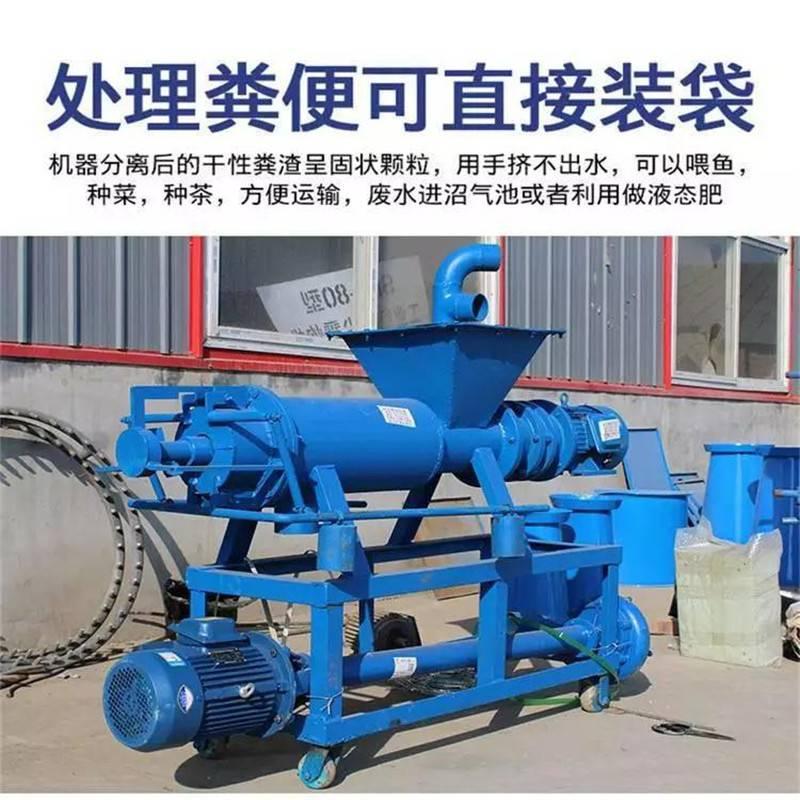 污水抽取分离机 渣液快速分离机 粪便清理脱离机 超低价