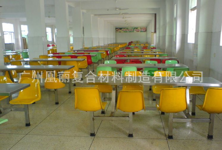 qq餐厅餐桌怎么取消_餐厅 餐桌 家具 装修 桌 桌椅 桌子 747_506