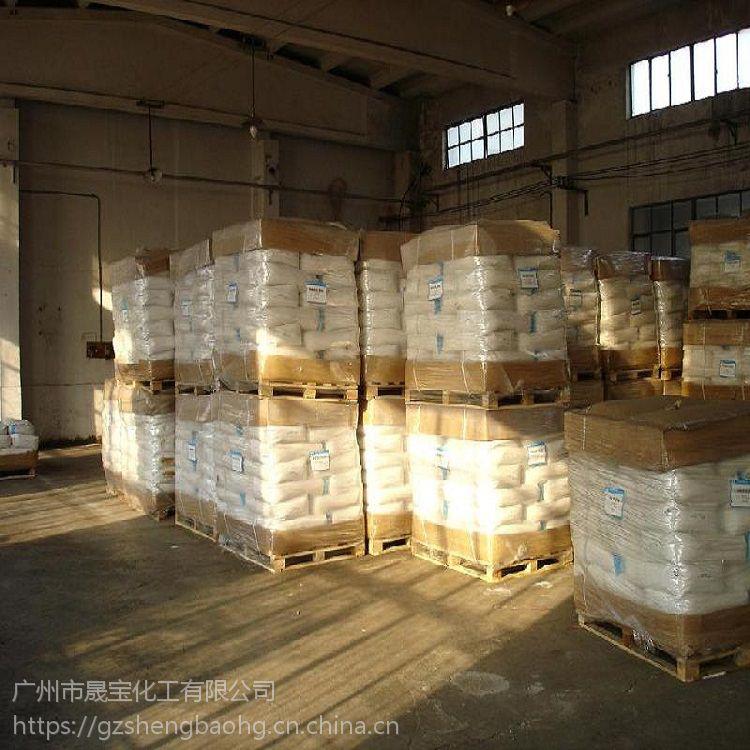 法国爱森聚丙烯酰胺pam聚丙烯酰胺专业生产供应商现货供应