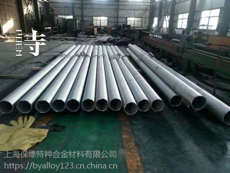 N08810管材管件N08810圆钢板材